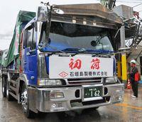 粗糖積み込み トラック出発/石垣島製糖で初荷式