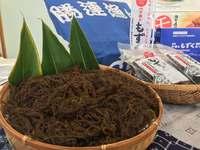 三越伊勢丹でも限定販売 沖縄の早摘みモズク 収穫スタート