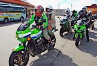 バイクでGoコン 読谷-本島北部200キロ、安全運転訴えながら巡る