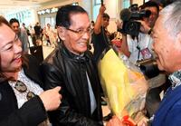 フィリピン残留2世2人が初来沖 「父の故郷 うれしい」