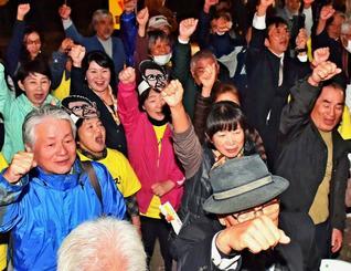 打ち上げ式でガンバロー三唱する瑞慶覧長敏さんの支持者=20日、南城市大里高平