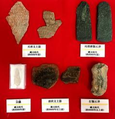 2016年度の発掘調査でみつかった6千~9千年前の出土品