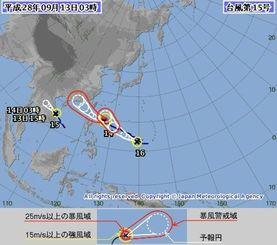 台風14、15、16号の進路予想図(気象庁HPから)