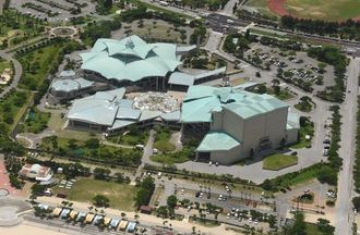 「Routes・Asia2017」の会場となる沖縄コンベンションセンター