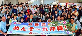那覇空港に到着した「笑顔と感動 KOBE夢・未来号・沖縄」の児童ら=7日、那覇空港到着ロビー