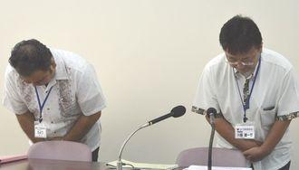 個人情報の紛失を謝罪する川越雄一郎専務理事(右)ら=22日、浦添市西原のコープおきなわ本部