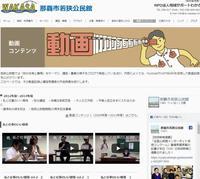 2回連続で全国最優秀賞受賞 沖縄のある公民館のネット活用とは