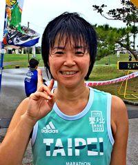 [ひと粋]/名嘉悦子さん(41)/尚円王マラソン10キロ女子V/祖父の思い出 鮮明に