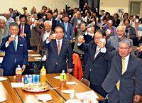 「オール沖縄」結束維持確認/共産県委 新春のつどい
