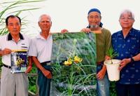 絶滅危惧種のユリを守ろう 沖縄の愛好家ら保護活動 展示会や苗の配布も