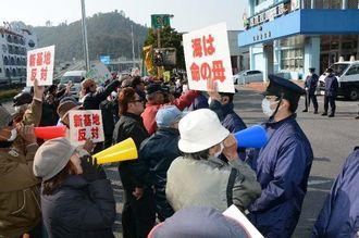 「不当逮捕をやめ、男性を帰せ」などと名護署に抗議する市民ら=13日午前9時41分、同署