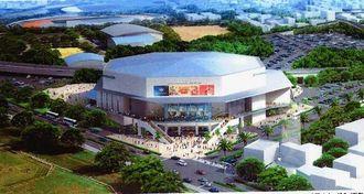 沖縄市が計画している多目的アリーナの完成イメージ図