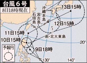 台風6号 8日18時現在