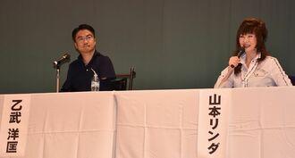 トークイベントで「強く生きる力」について話す(右から)山本リンダさん、乙武洋匡さん=豊見城市立中央公民館大ホール