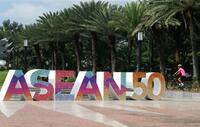 南シナ海「懸念」の文言が消える ASEAN首脳会議声明を発表
