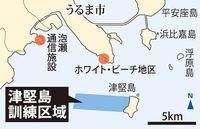 津堅島水域でのパラシュート降下訓練、沖縄県が防衛局に中止を要請 米軍はきょう計画