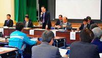 沖縄総合事務局TPP説明会 国の説明に疑問の声「実際の影響試算以上」