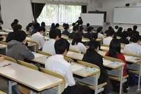 国公立大入試、前期日程始まる 2次試験に挑む受験生