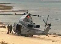 伊計島ヘリ不時着:米軍の安全宣言とは・・・やまぬ事故に、不信募る沖縄県