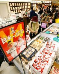 大丸福岡天神店で始まったソフトバンクホークスの優勝記念セール=26日午前、福岡市