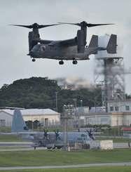 嘉手納基地に着陸する米空軍CV22オスプレイ=4日午後6時29分(金城健太撮影)