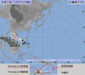 台風23号の進路予想図(気象庁HPから)