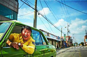 「タクシー運転手 約束は海を越えて」