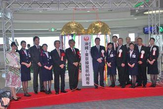 日本航空の沖縄就航60周年記念式典に参加した植木義晴社長(中央右)と関係者ら=5日、那覇空港