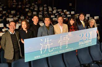 舞台あいさつ後、観客と写真に納まる照屋年之監督(左から4人目)と出演者=1月17日、東京都中央区銀座・丸の内TOEI