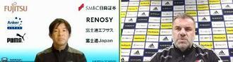 オンラインで記者会見する川崎の鬼木監督(左)と横浜Mのポステコグルー監督=24日