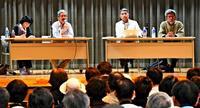 「このままでは、やんばる全体が…」 沖縄北部の基地強化を懸念