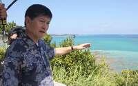 辺野古新基地:有識者会議で移設代替案 米専門家、来夏にも
