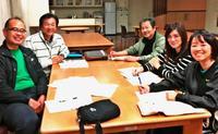 未来支える4団体 「沖縄こども未来プロジェクト」きょう支援金授与式