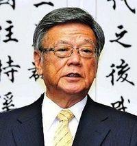 「他県ではこんなことあり得ない」沖縄知事、ヘリパッド作業着手を批判