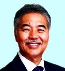 ハワイ州のデービッド・イゲ知事