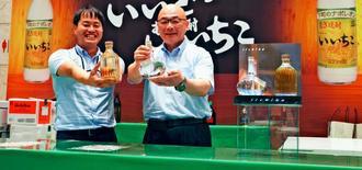 いいちこの試飲イベントへ多くの来場を呼び掛ける三和酒類の都留取締役(右)と竹中東吾氏=28日、タイムスビル1階