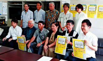 沖縄出版協会の設立を発表する大城佐和子会長(前列右から3人目)ら=3日、県庁