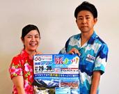沖縄ツーリストが旅まつり 29・30日、那覇市のタイムスビル