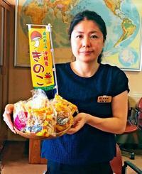 沖縄産きのこは「夏も新鮮」 消費アップへ工場見学会を開催