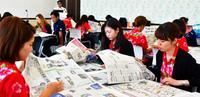 短時間で効率的に読む方法は? 沖縄ツーリストで新聞の読み方講座