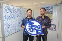 「おそ松さん」ゲームは沖縄発だった スマホアプリを沖縄で開発する強み