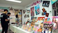 懐かしさマックス! 「90年代沖縄アイドル展」開幕