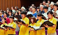 「第九」本番へ声張り練習 金武少年少女合唱団