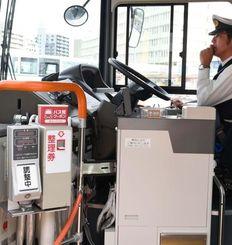 本島路線バスで導入準備が進むIC乗車券「OKICA(オキカ)」の読み取り機(左)