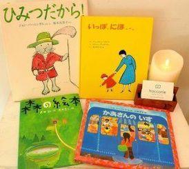 店主の石田夢古さんおすすめの4選