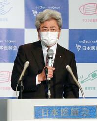記者会見する日本医師会の中川俊男会長=16日午後、東京都文京区