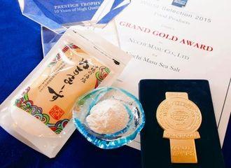 モンドセレクションで最高金賞を受賞したぬちまーす(ぬちまーす提供)
