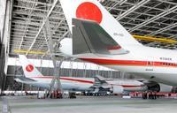 新旧政府専用機が交代式、北海道 B747引退へ