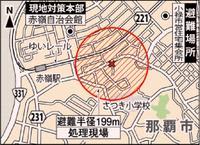 あす不発弾処理、沖縄都市モノレール一時運休 那覇市の工事現場