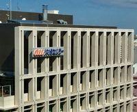 沖縄セルラー、契約社員32人を正社員へ